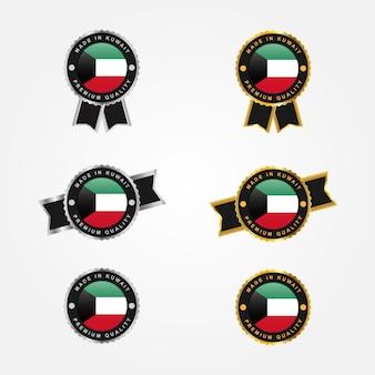 Made in kuwait illustration template design