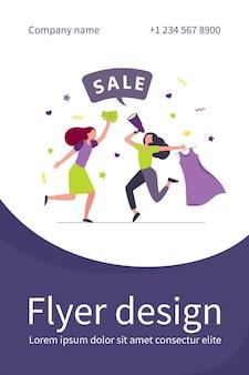 Mädchen feiern verkauf im modegeschäft. frauen tanzen, kündigen verkauf an, kaufen kleidung flache illustration. flyer vorlage