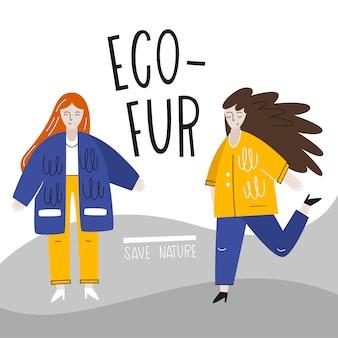 Mädchen in öko-pelzmänteln. moderne vektorillustration. das konzept des naturschutzes. flacher stil