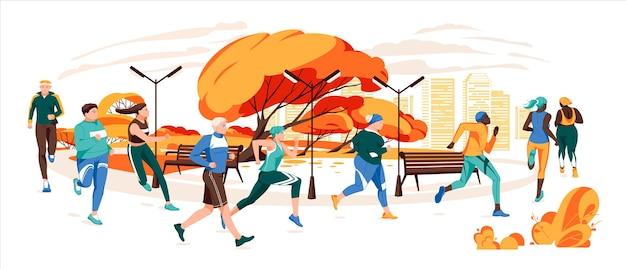 Männer und frauen in sportkleidung beim joggen oder laufen durch den herbstpark sportwettbewerb outd