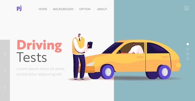 Männliche charakter pass-prüfung für die landing page vorlage für den führerschein. lernender autofahren mit tutor-schreiben in zwischenablage. studentenstudie auto fahren auf der straße. cartoon-menschen-vektor-illustration