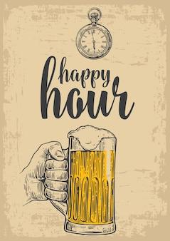 Männliche hand, die ein bierglas hält vintage-vektor-gravur-illustration happy hour