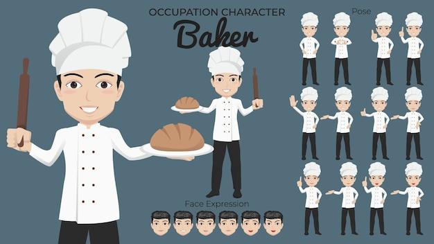 Männlicher bäcker-zeichensatz mit einer vielzahl von pose- und gesichtsausdrücken