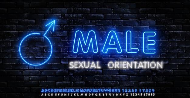 Männliches neon-logo. lgbt-leuchtreklame-vektorschablone.