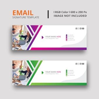 Magenta und grün e-mail-signatur-vorlagendesign