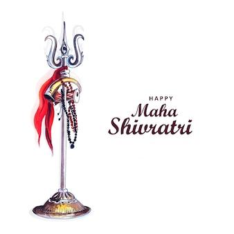 Maha shivratri festival für grußkarte