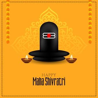 Maha shivratri festival grußkarte mit shiv linga idol design