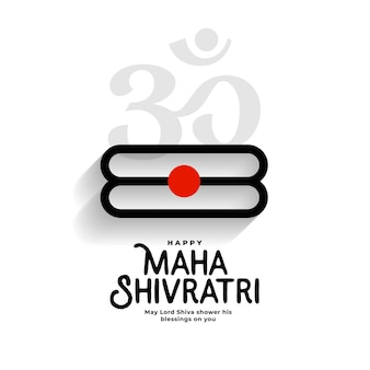 Maha shivratri festival hintergrund mit om symbol