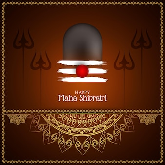Maha shivratri festival klassiker