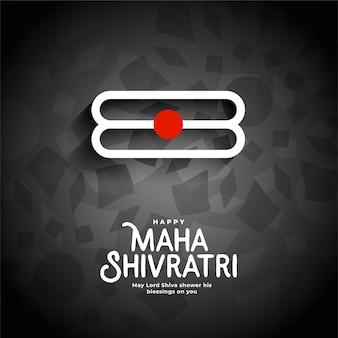 Maha shivratri festival wünscht gruß design