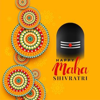Maha-shivratri-festivalgruß mit rissiger illustration