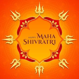 Maha shivratri golden shiva trishul hintergrund