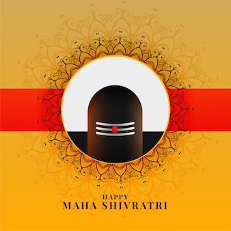 Maha shivratri gruß mit shivling lord shiva