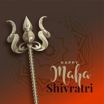 Maha shivratri hintergrund mit trishul-waffe