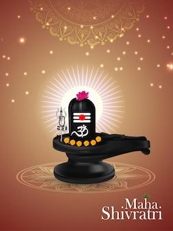 Maha shivratri, kreatives shivling, indische festivalfeier