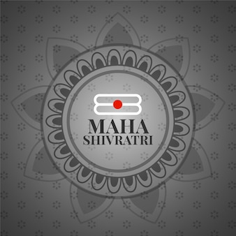 Maha shivratri künstlerische festivalkarte