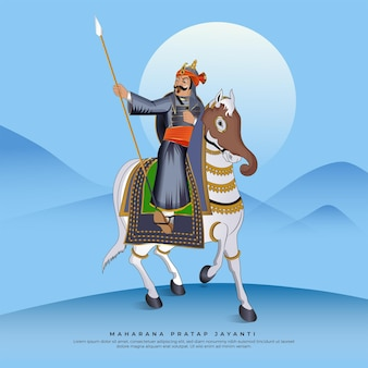 Maharana pratap blaue grußkarte