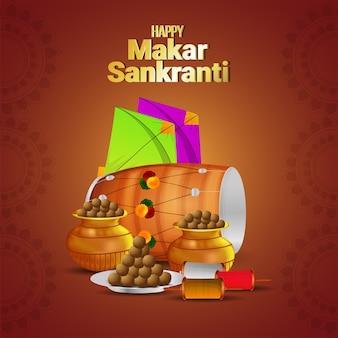 Makar sankranti indian festival mit kreativer trommel und wunderschönen drachen