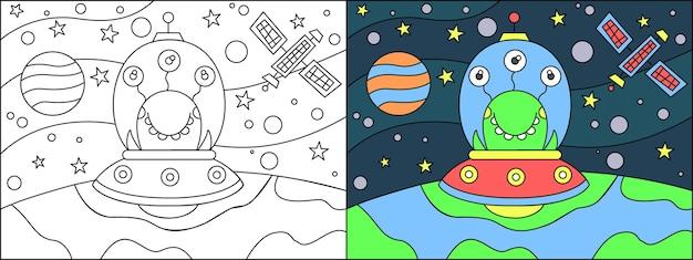 Malbuch cartoon alien