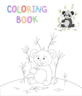 Malbuch der kinder mit karikaturtieren