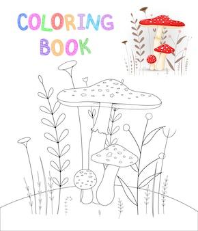 Malbuch der kinder mit karikaturtieren.