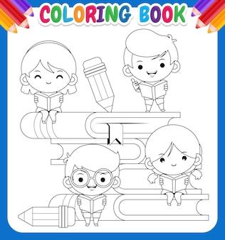 Malbuch für kinder. cartoon nette schulkinder, die auf großen büchern lesen und lernen
