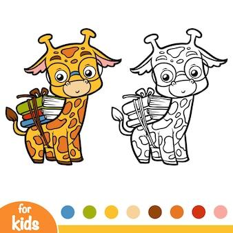 Malbuch für kinder, giraffe und bücher