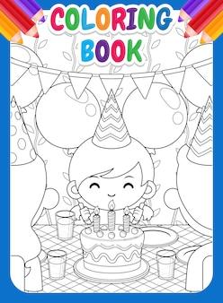 Malbuch für kinder. glückliche familie, die den geburtstag des süßen mädchens feiert