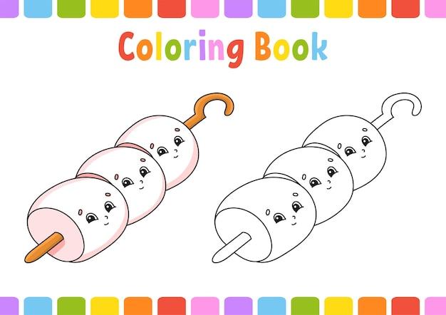 Malbuch für kinder grillthema