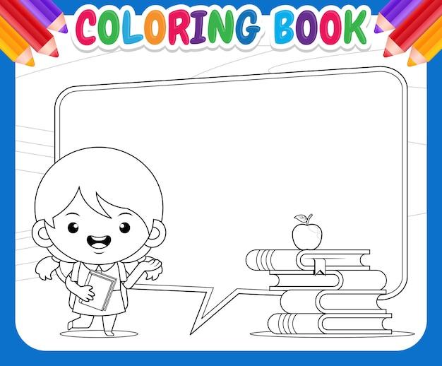Malbuch für kinder happy cute girl student wih big bubble speech