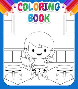 Malbuch für kinder. karikatur-niedliches kleines mädchen, das laptop-präsentation im klassenzimmer hält