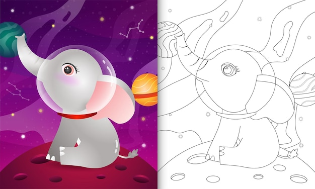 Malbuch für kinder mit einem niedlichen elefanten in der weltraumgalaxie