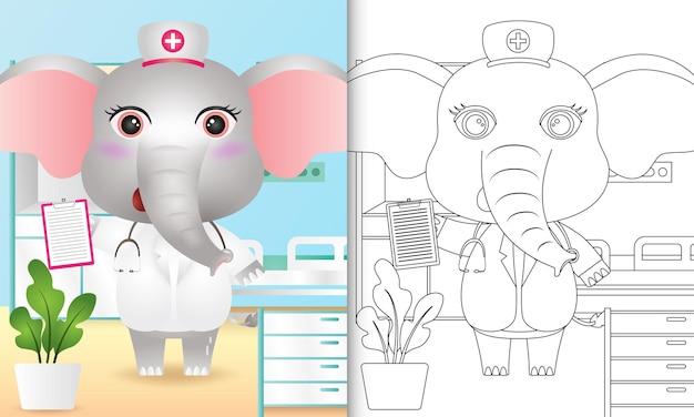 Malbuch für kinder mit einem niedlichen elefantenkrankenschwestercharakter