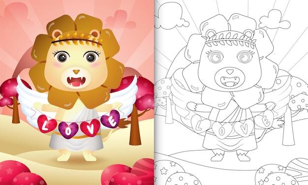Malbuch für kinder mit einem niedlichen löwenengel unter verwendung des amor-kostüms, das herzformfahne hält