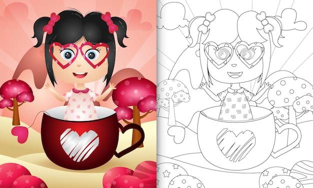 Malbuch für kinder mit einem niedlichen mädchen im themenorientierten valentinstag der tasse