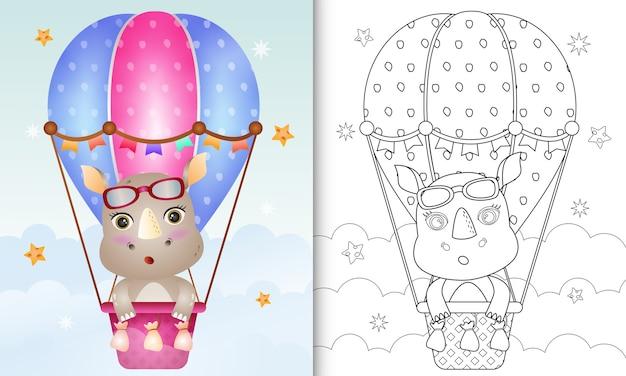 Malbuch für kinder mit einem niedlichen nashorn auf heißluftballon