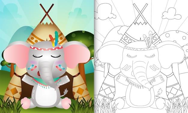 Malbuch für kinder mit einem niedlichen stammes-boho-elefantencharakter