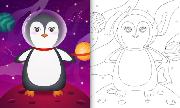 Malbuch für kinder mit einem süßen pinguin in der weltraumgalaxie