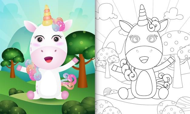 Malbuch für kinder mit einer niedlichen einhorn-charakterillustration