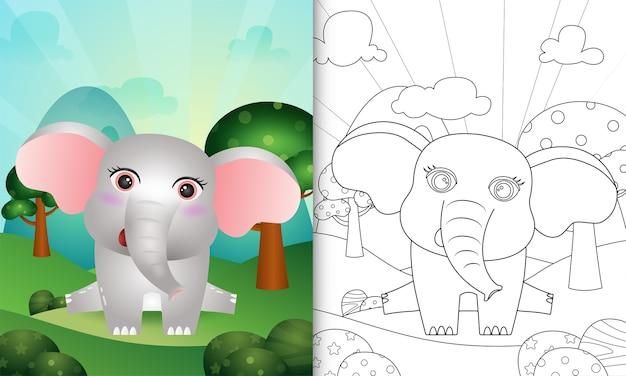 Malbuch für kinder mit einer niedlichen elefantencharakterillustration