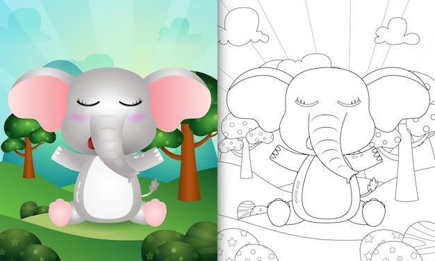 Malbuch für kinder mit einer niedlichen elefantencharakterillustration Premium Vektoren