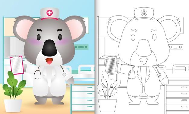 Malbuch für kinder mit einer niedlichen koala-krankenschwester-charakterillustration