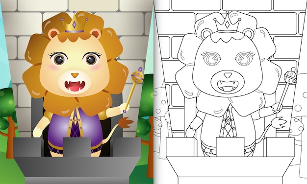 Malbuch für kinder mit einer niedlichen königlöwen-charakterillustration