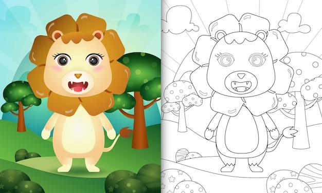 Malbuch für kinder mit einer niedlichen löwencharakterillustration