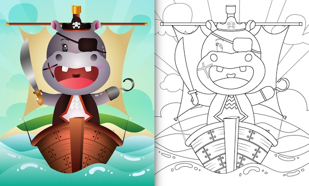 Malbuch für kinder mit einer niedlichen piraten-nilpferd-charakterillustration auf dem schiff