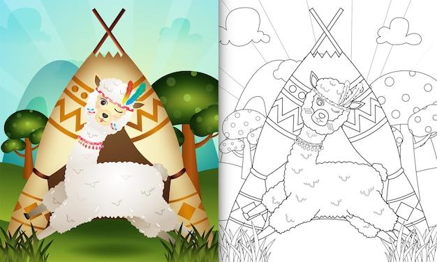 Malbuch für kinder mit einer niedlichen stammes-boho-alpaka-charakterillustration