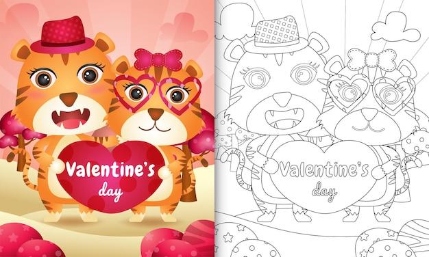 Malbuch für kinder mit niedlichem valentinstagstigerpaar illustriert