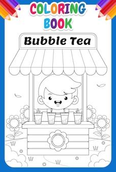 Malbuch für kinder. netter junge, der bubble tea verkauft