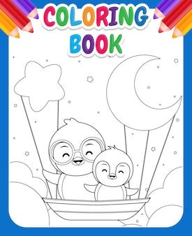 Malbuch für kinder. netter pinguin, der auf fliegendem boot nachts reitet