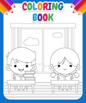 Malbuch für kinder. studenten, die bücher in der bibliotheks-cartoon-illustration lesen
